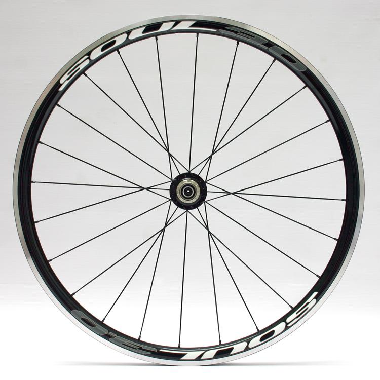S3.0 Rear Wheel